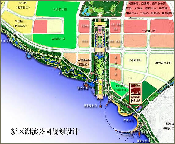 地理位置:平顶山市新城区经二路南段路东