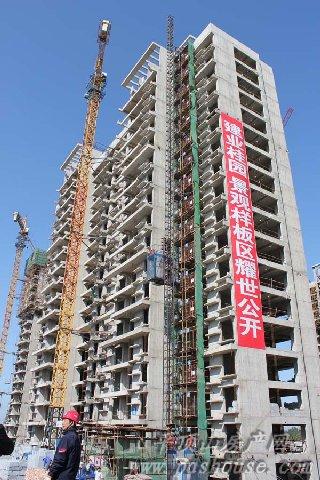 工程主体采用框架剪力墙结构
