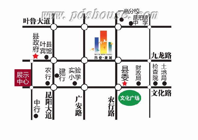伟业·康城(叶县)电子地图