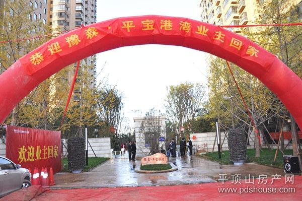 豫森·平宝港湾是由豫森地产集团有限公司开发