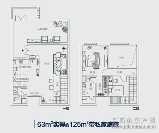 迷你世界别墅内部设计图